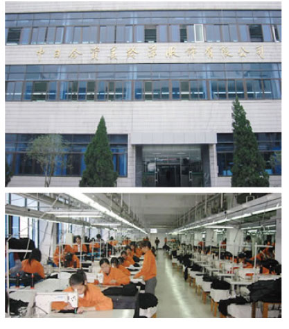 HUANGSHI MEILINGYANG GARMENT CO.,LTD.