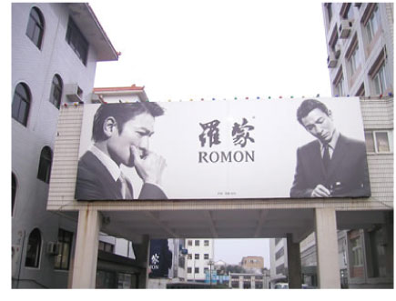 NINGBO LUOMENG SANTAI FASHIONABLE CLOTHING CO.,LTD.