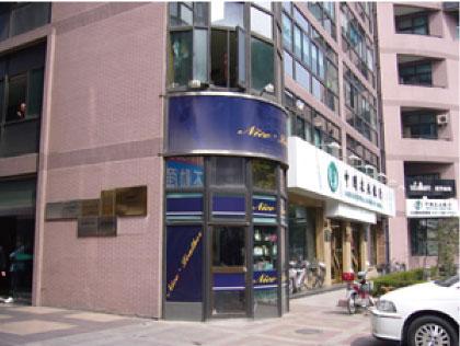 上海禅泰貿易公司