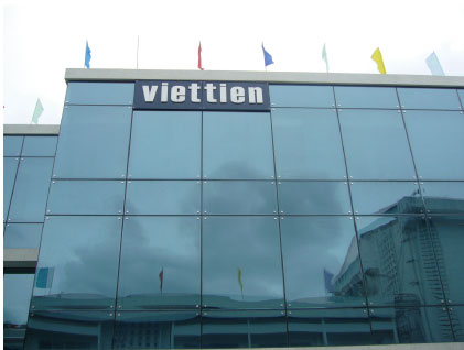 VIET TIEN GARMENT CORPORATION
