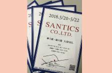 SANTICS CO.,LTD. 紳士服・婦人服 大売り出し 2016(春)