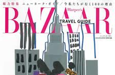 Harper's Bazaars、fashion pressに掲載