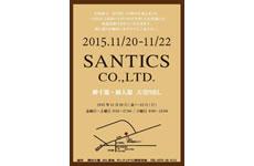 SANTICS CO.,LTD. 紳士服・婦人服 大売り出し 2015(秋)